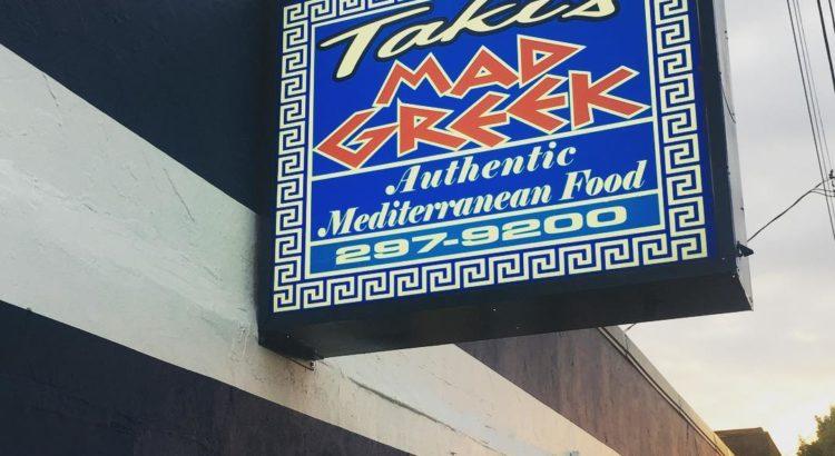 Taki S Greek Restaurant